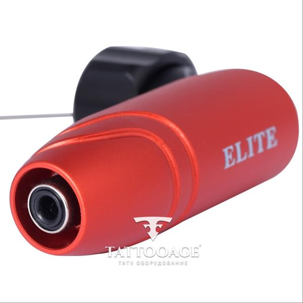 ELITE RUSH Rotary Red